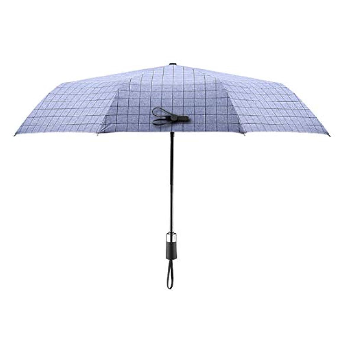 噴水サージグリップHOHYLLYA ポータブルコンパクト旅行傘紫外線保護防風日焼け止め傘自動開閉折りたたみ傘 sunshade (色 : 青)