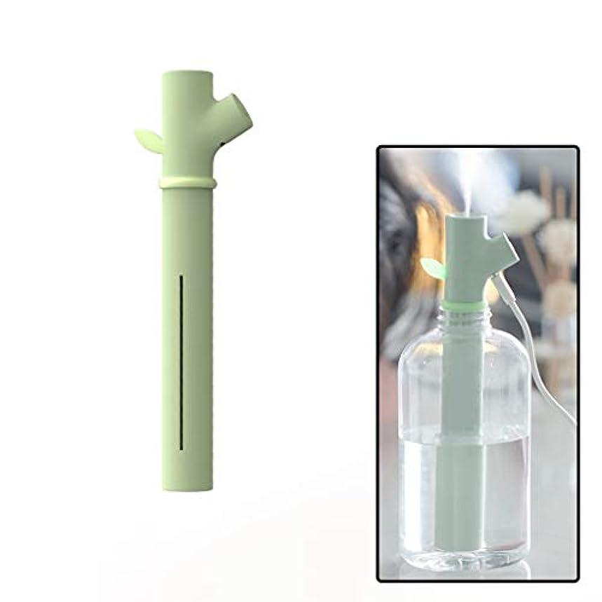 製作病レルムクリエイティブなブランチUSB加湿器は、さまざまなコンテナに適しています。インテリジェントな電源オフおよび乾燥防止設計。携帯用家庭用噴霧器。皮膚の水分を補給する超静かなスプレー