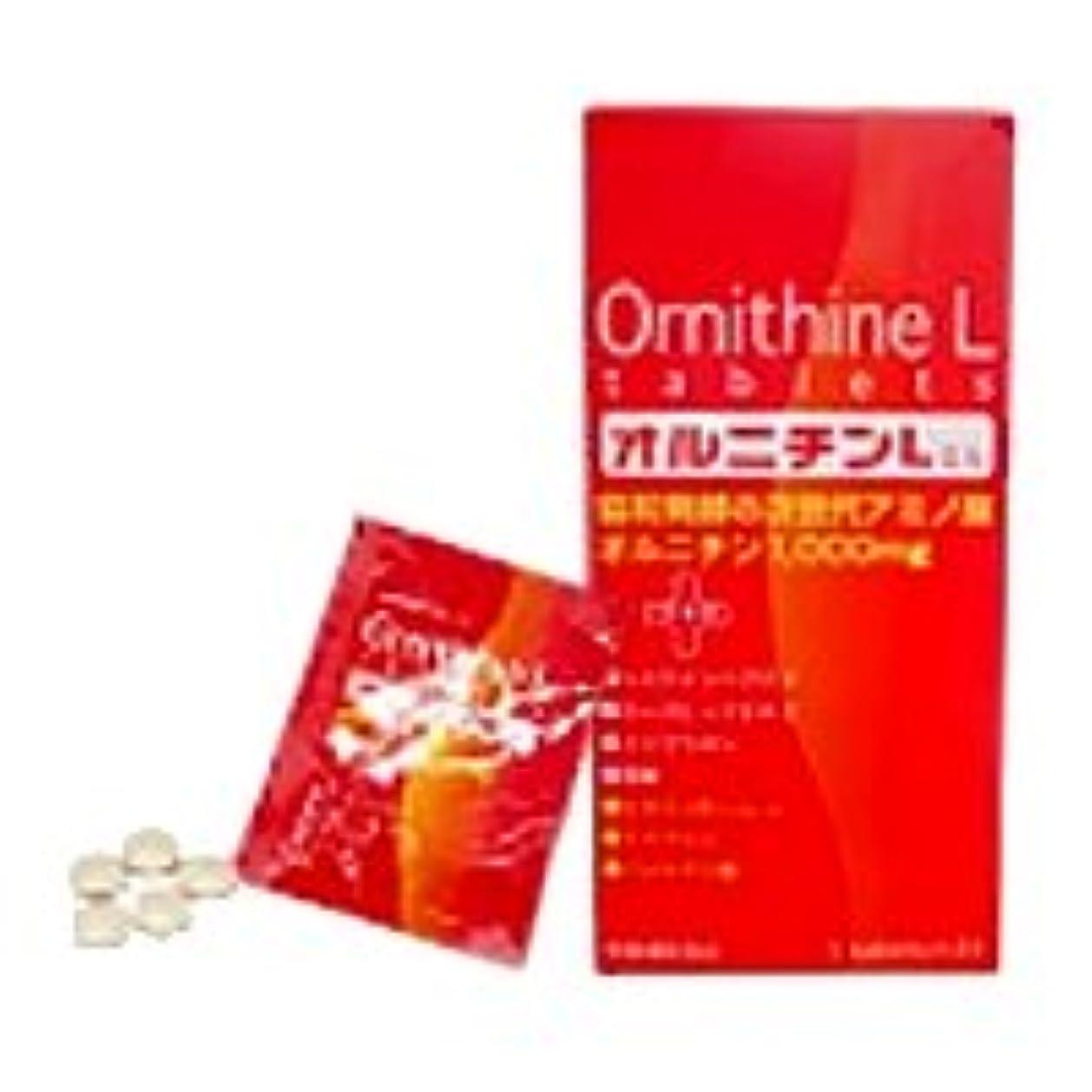 イブニング好ましい食欲オルニチンL 5粒×25包×4コセット