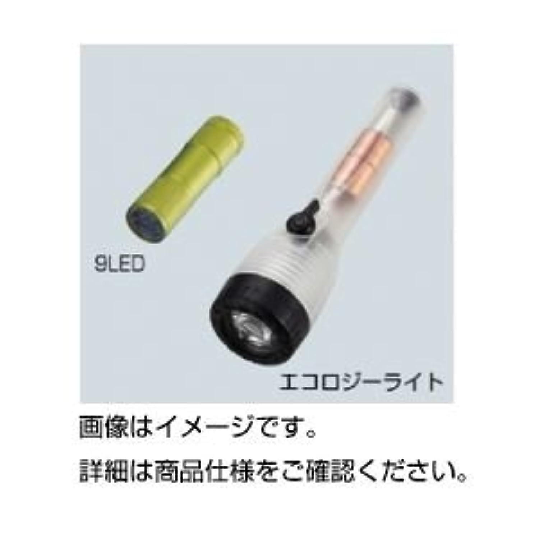(まとめ)LEDライト 9LED (×20セット)