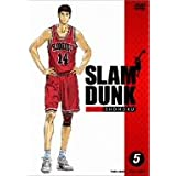 SLAM DUNK VOL.5 [DVD]