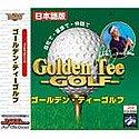 LTRA2000シリーズ Golden Tee - GOLF -