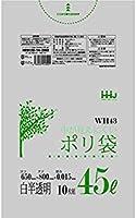 【送料無料】45L ポリ袋(白色半透明)WH43 10枚x100冊入 HDPE(高密度ポリエチレン)650mm x 800mm 厚さ:0.015mm