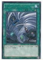 遊戯王 緑 ツインツイスター(R)(BOSH-JP067)