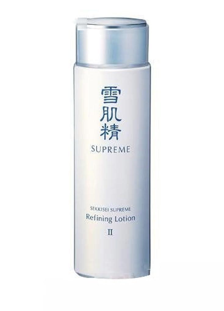 宿命精巧な試用コーセー 雪肌精 シュープレム 化粧水 ※230mL II