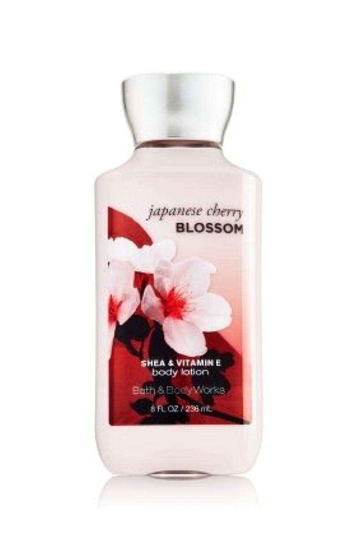 市の中心部ファンタジー大理石Bath & Body Works  ボディーローション- Japanese Cherry Blossom*????????? ??????????【並行輸入品】