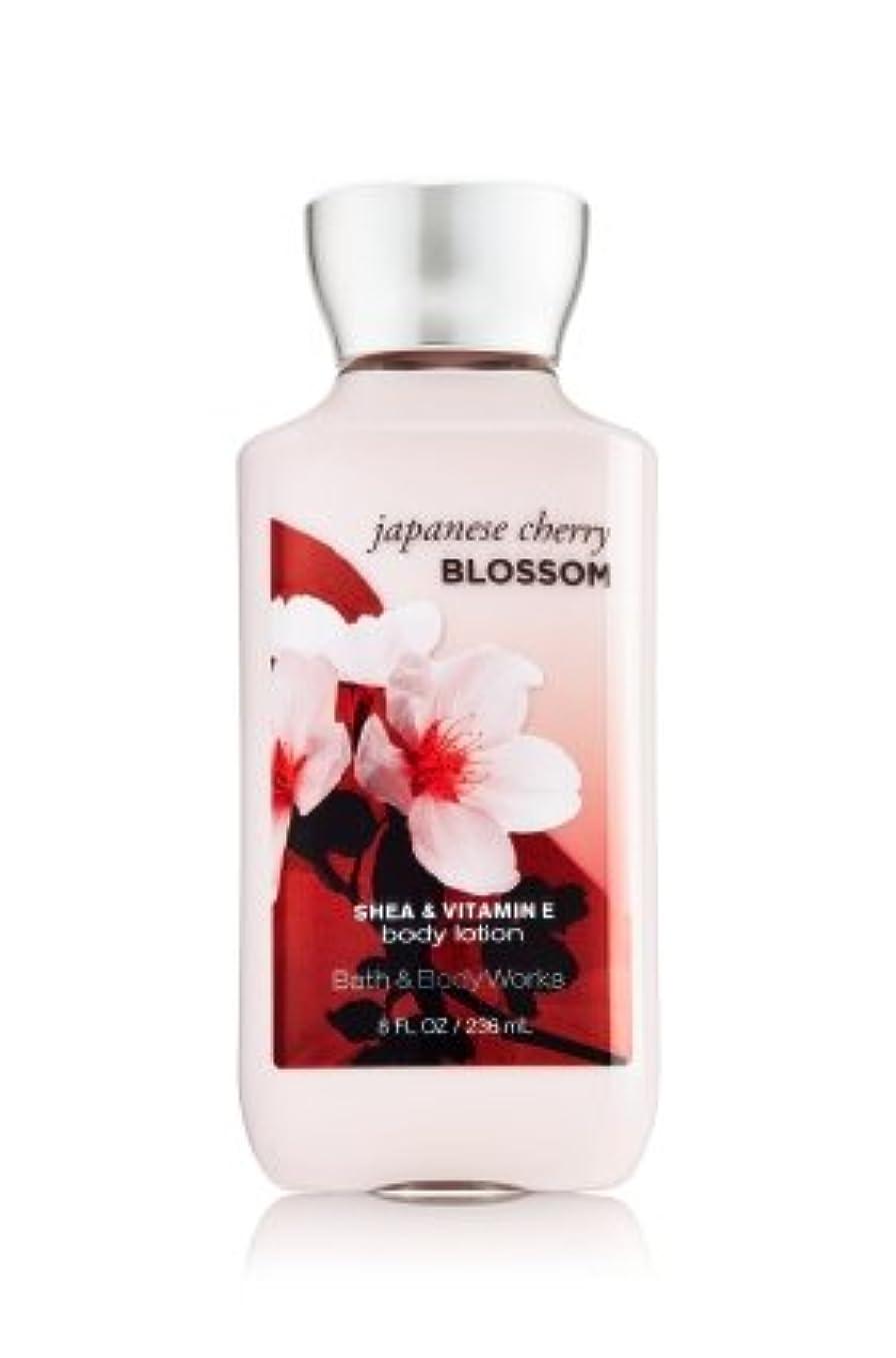 交通九時四十五分遅らせるBath & Body Works  ボディーローション- Japanese Cherry Blossom*????????? ??????????【並行輸入品】