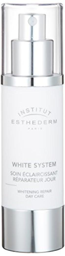 欠伸動揺させる女性エステダム(ESTHEDERM) ホワイトデイクリーム 50ml(デイクリーム)