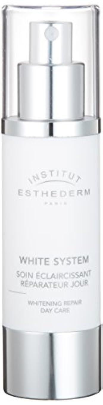 超える運命擁するエステダム(ESTHEDERM) ホワイトデイクリーム 50ml(デイクリーム)