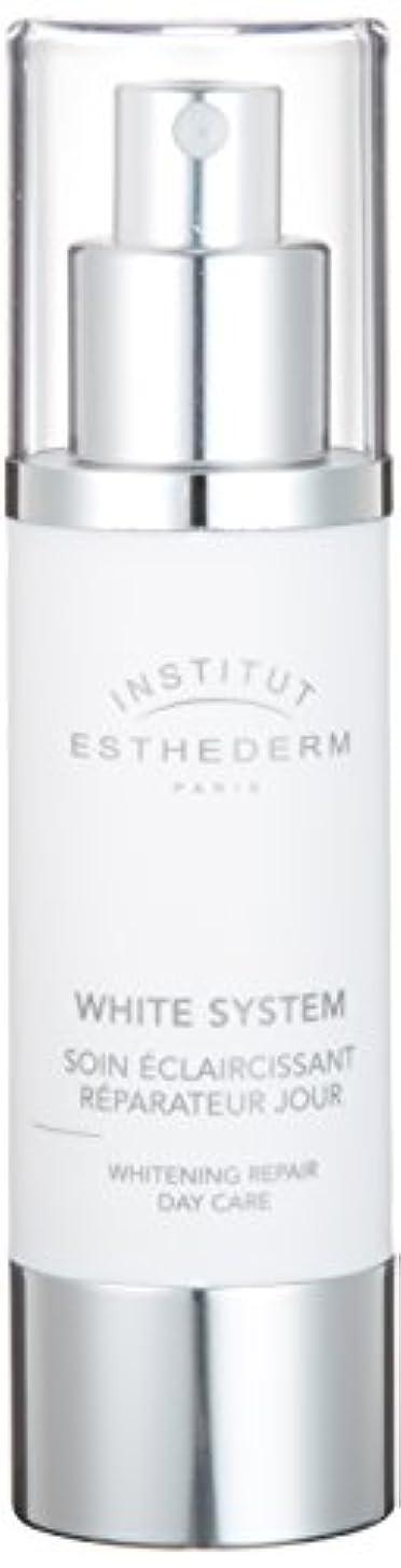 失うニコチン壊れたエステダム(ESTHEDERM) ホワイトデイクリーム 50ml(デイクリーム)