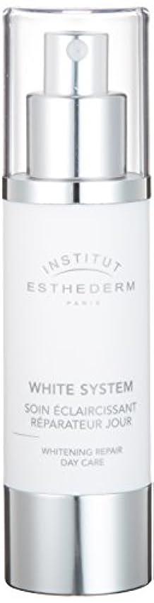 わずかな同一のオーロックエステダム(ESTHEDERM) ホワイトデイクリーム 50ml(デイクリーム)