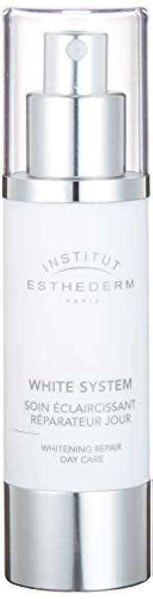 パキスタンミシン目三角形エステダム(ESTHEDERM) ホワイトデイクリーム 50ml(デイクリーム)