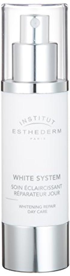 安定しましたニコチン匿名エステダム(ESTHEDERM) ホワイトデイクリーム 50ml(デイクリーム)