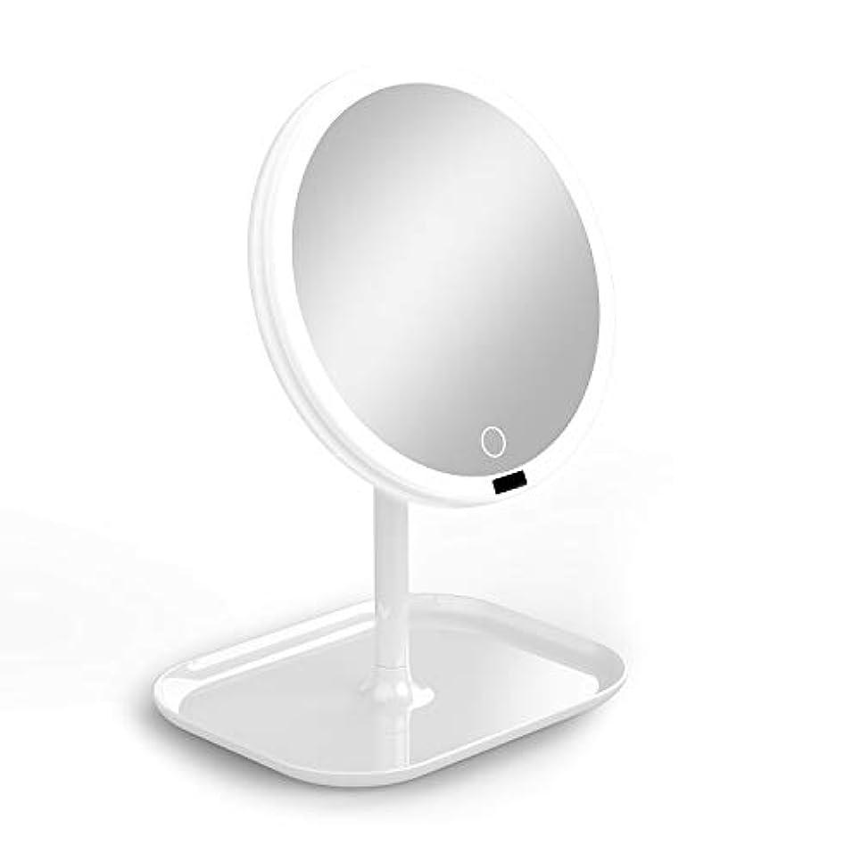 拍手するする必要がある航海La Farah 化粧鏡 化粧ミラー LEDライト付き 卓上鏡 女優ミラー 3段階明るさ調節可能 180度回転 コードレス 充電式 円型