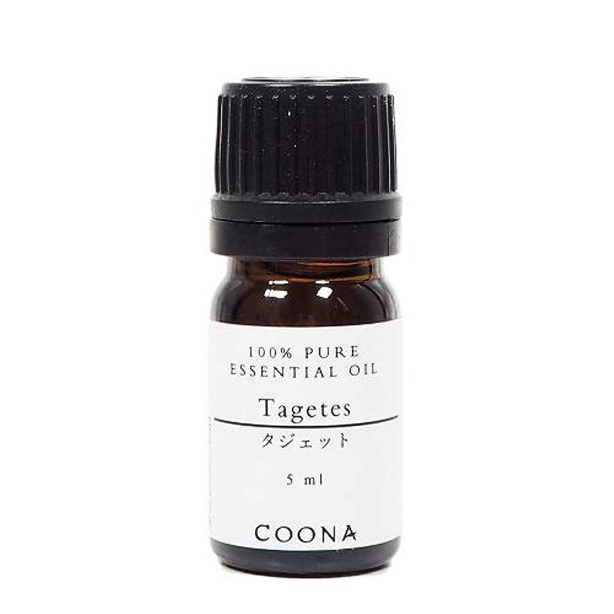 親密なヒューバートハドソン支配するタジェット 5 ml (COONA エッセンシャルオイル アロマオイル 100% 天然植物精油)