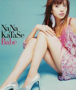 Babe(初回) (CCCD)