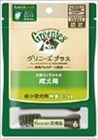 グリニーズP超小型用2-7 6P おまとめセット【6個】