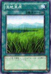 遊戯王OCG 湿地草原 ノーマル LODT-JP054