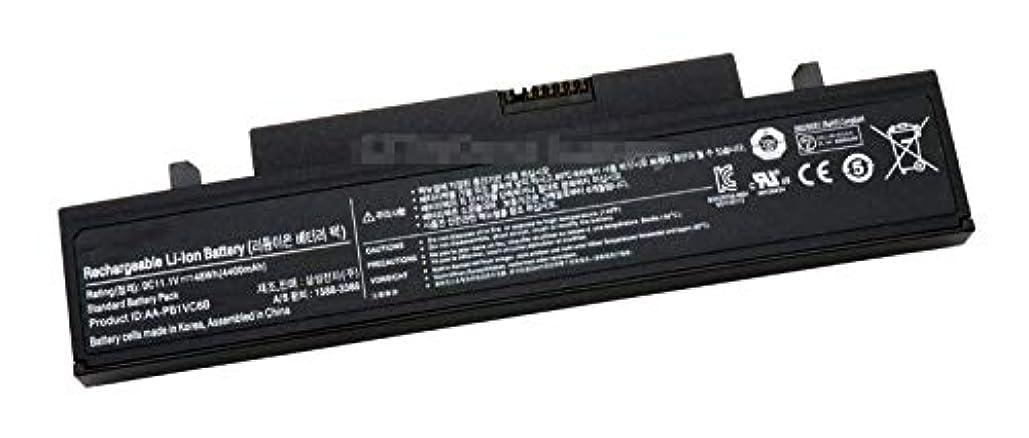 シニスより良いコーラスN210 N220 Q330 X320 X418 NB30 AA-PB1VC6B互換用 バッテリーAA-PB1VC6W AA-PL1VV6B AA-PL1VC6W