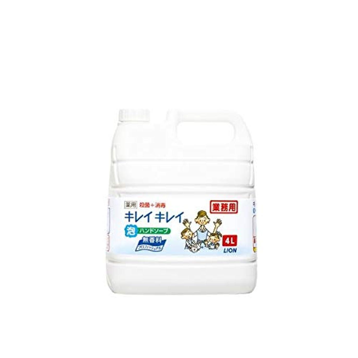 うまれた対立フラグラントライオン キレイキレイ泡ハンドソープPRO 無香料 4L ダイエット 健康 衛生用品 ハンドソープ 14067381 [並行輸入品]