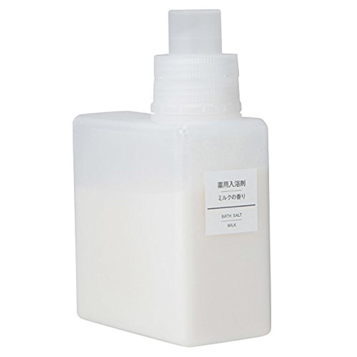 冗長欺ゆるく無印良品 薬用入浴剤?ミルクの香り (新)500g 日本製