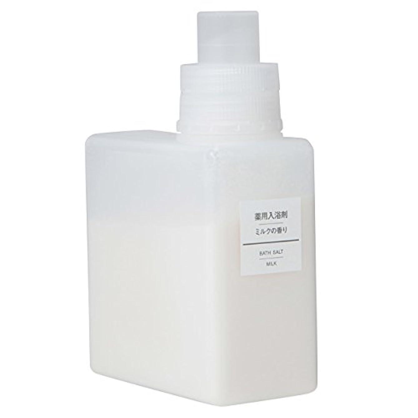 力学徒歩で戻る無印良品 薬用入浴剤?ミルクの香り (新)500g 日本製