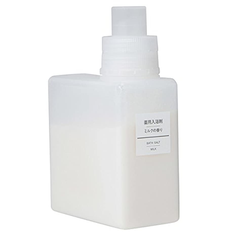 母音病気達成可能無印良品 薬用入浴剤?ミルクの香り (新)500g 日本製