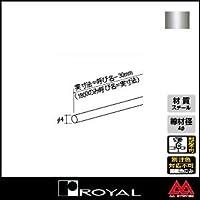 e-kanamono ロイヤル こぼれ止め4φ線材 K-4S 350 クローム