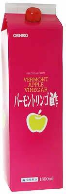 オリヒロ バーモントリンゴ酢 1800ml