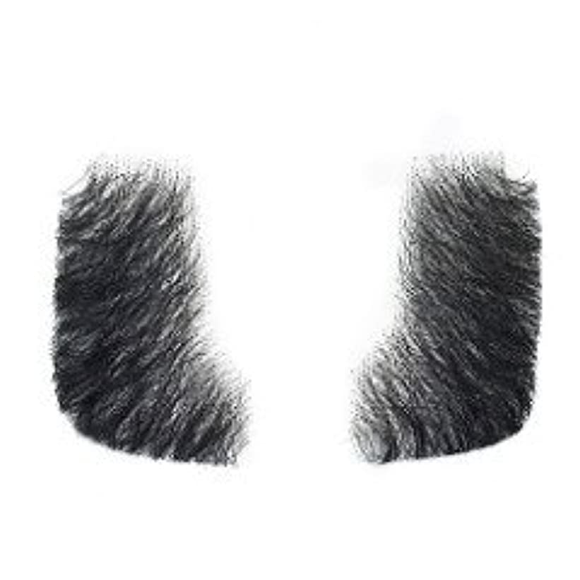 受け入れた加入ウェブRemeehi つけひげ ほほひげ ヒゲ 男性 人毛 仮装 メイクアップ コスプレ パーテイグッズ