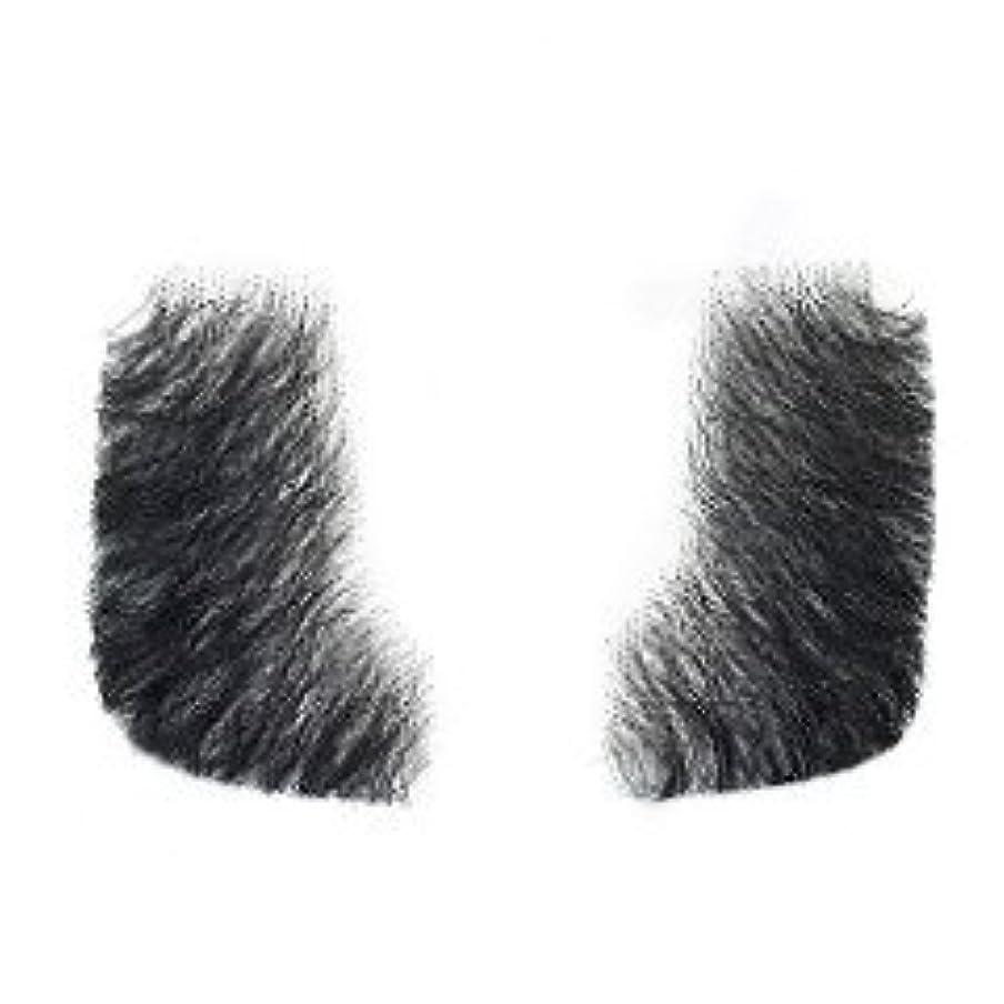 膿瘍広げる示すRemeehi つけひげ ほほひげ ヒゲ 男性 人毛 仮装 メイクアップ コスプレ パーテイグッズ