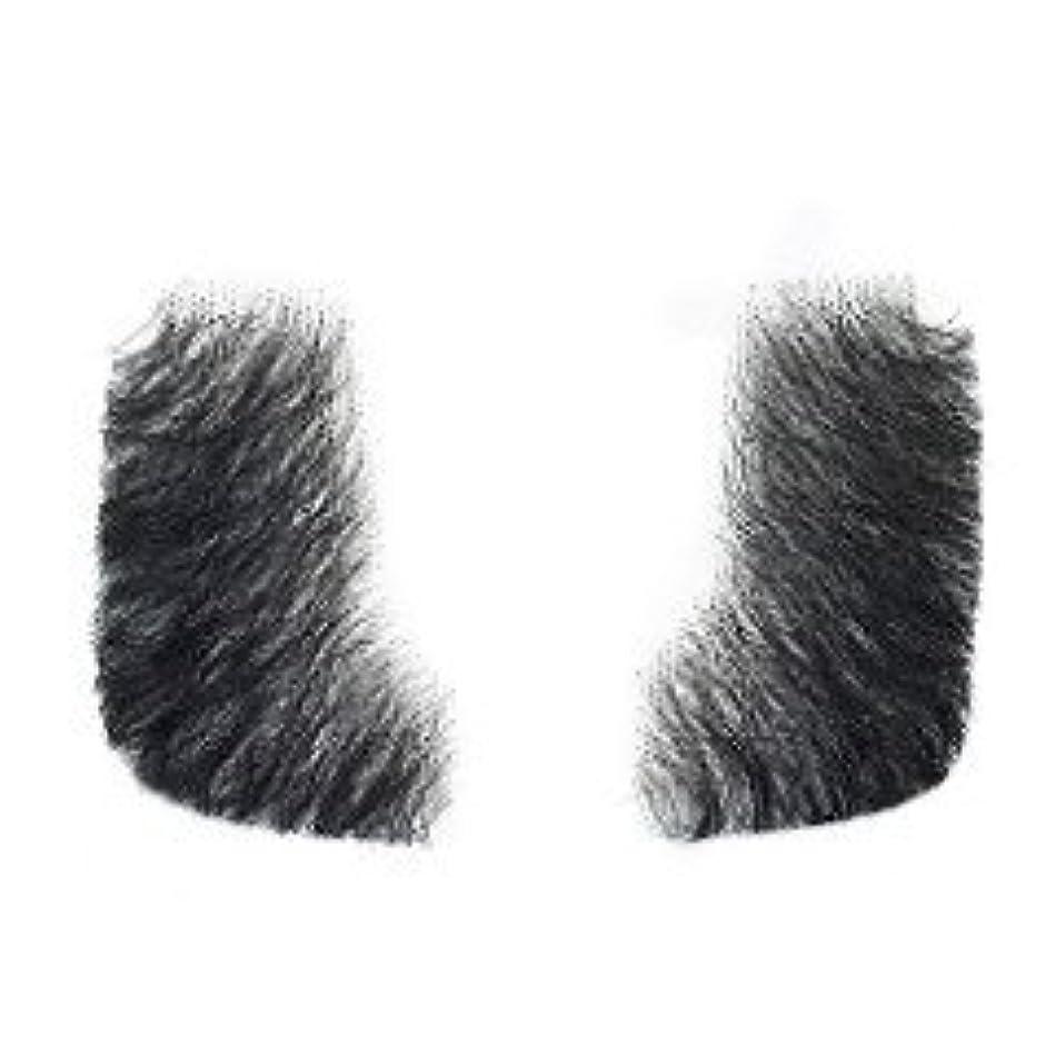 もつれスカートエトナ山Remeehi つけひげ ほほひげ ヒゲ 男性 人毛 仮装 メイクアップ コスプレ パーテイグッズ