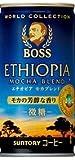 サントリー BOSS(ボス) ワールドコレクション エチオピアモカブレンド 185g缶×30本入