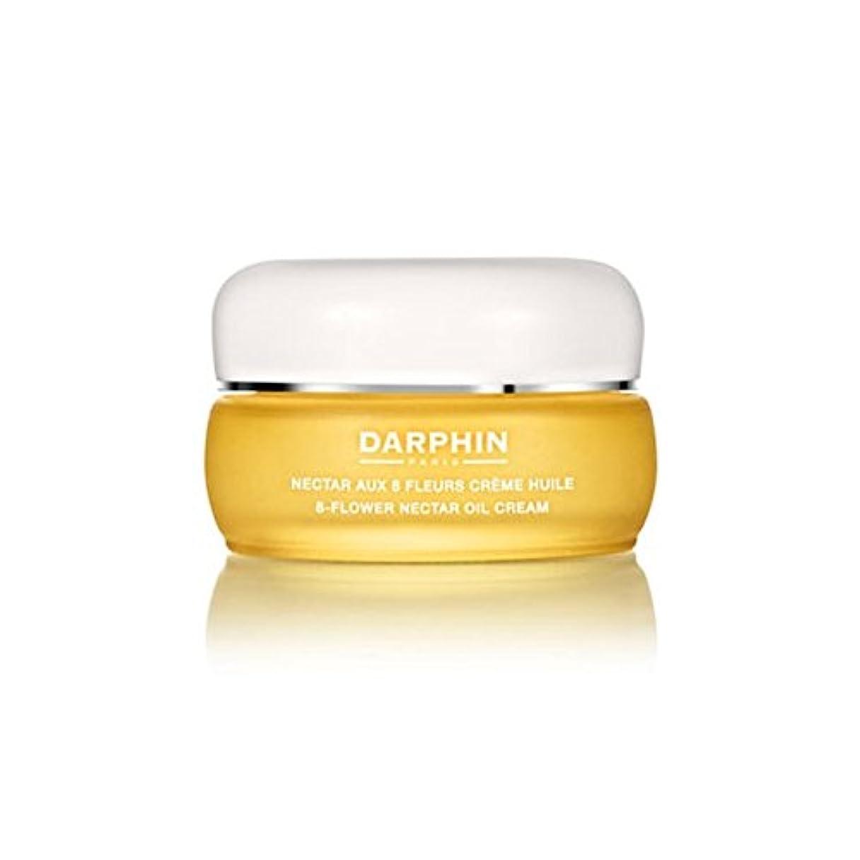 理論的アンプ宝ダルファン8フラワー油クリーム(30ミリリットル) x2 - Darphin 8-Flower Oil Cream (30ml) (Pack of 2) [並行輸入品]
