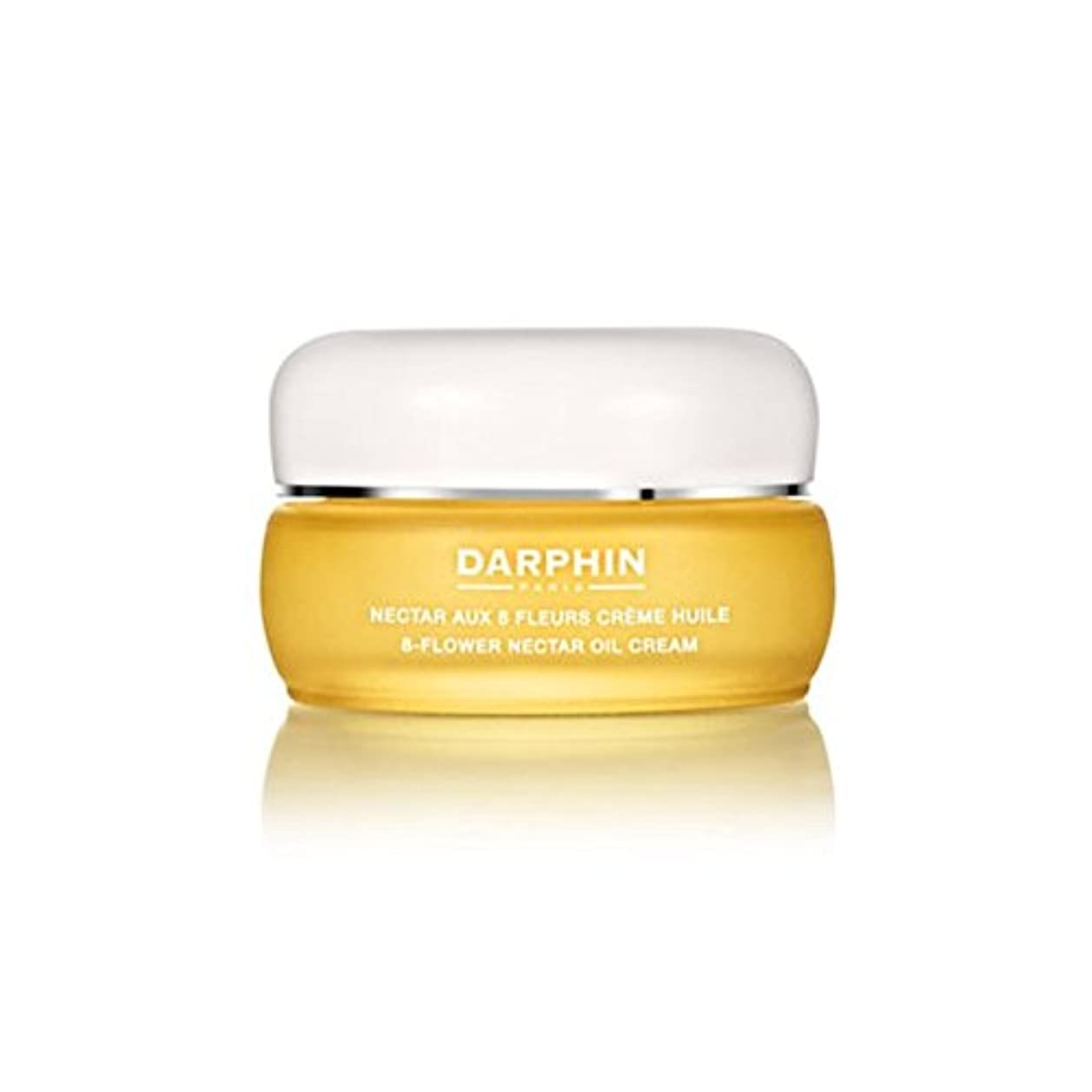 マーク半ば圧縮するダルファン8フラワー油クリーム(30ミリリットル) x4 - Darphin 8-Flower Oil Cream (30ml) (Pack of 4) [並行輸入品]