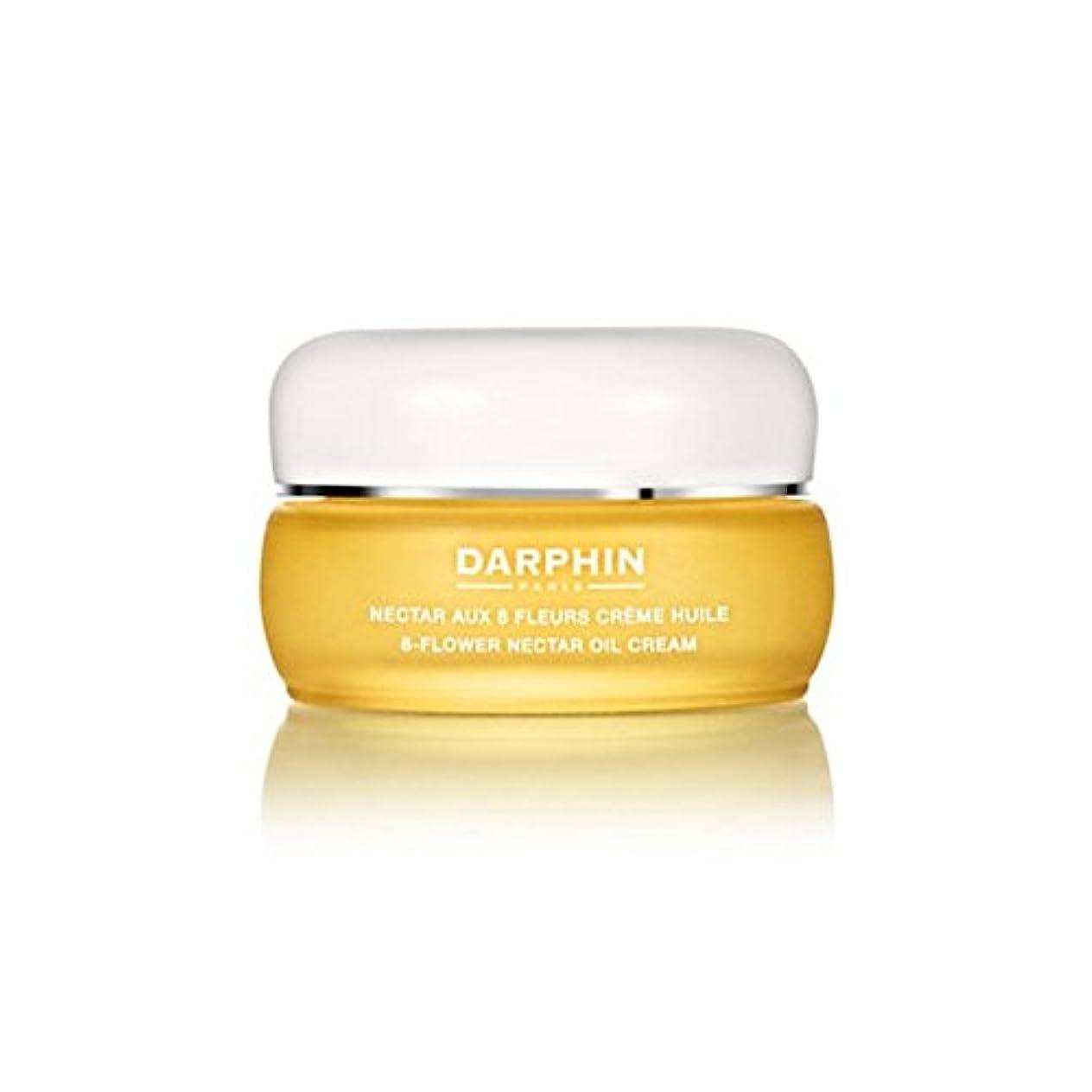 精通した受付姉妹ダルファン8フラワー油クリーム(30ミリリットル) x4 - Darphin 8-Flower Oil Cream (30ml) (Pack of 4) [並行輸入品]