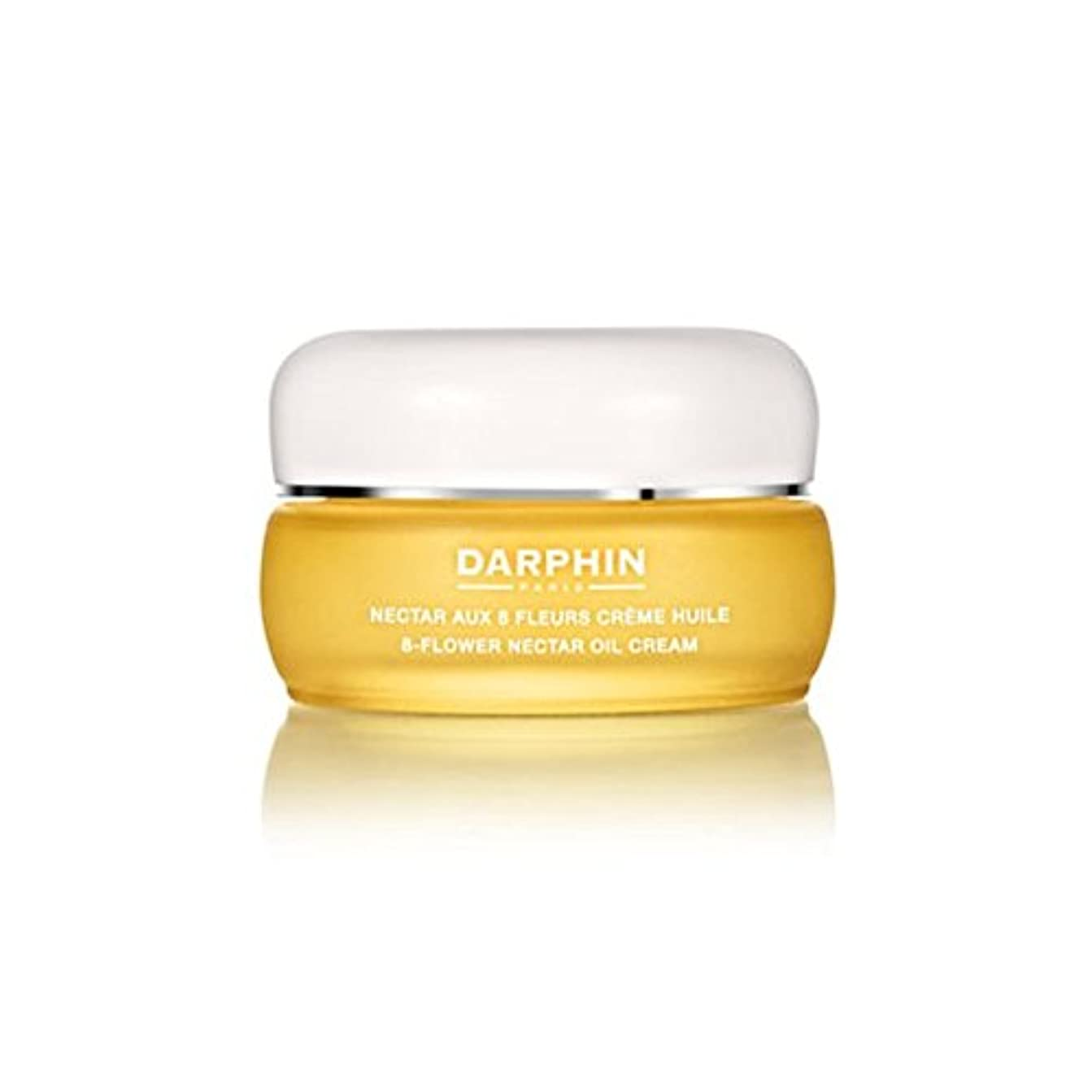 かすれた無駄だ蛇行Darphin 8-Flower Oil Cream (30ml) (Pack of 6) - ダルファン8フラワー油クリーム(30ミリリットル) x6 [並行輸入品]