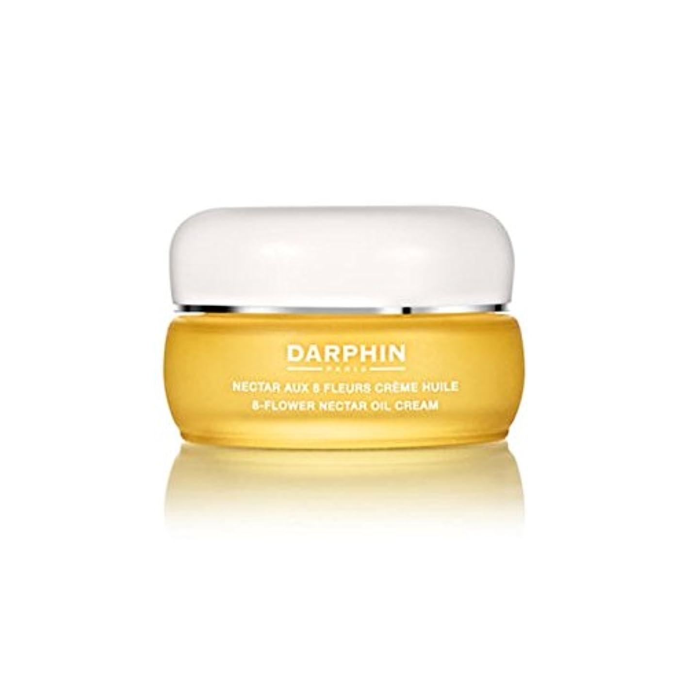 マニフェスト枯渇する泥沼ダルファン8フラワー油クリーム(30ミリリットル) x4 - Darphin 8-Flower Oil Cream (30ml) (Pack of 4) [並行輸入品]