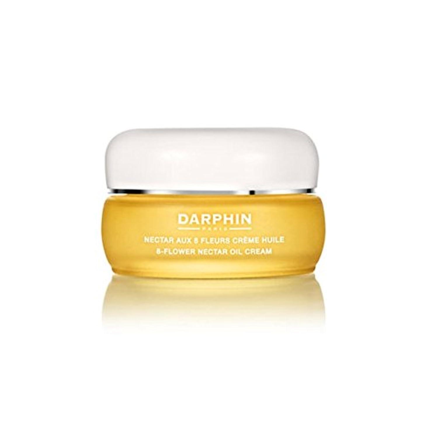 用量ドアミラー広がりダルファン8フラワー油クリーム(30ミリリットル) x2 - Darphin 8-Flower Oil Cream (30ml) (Pack of 2) [並行輸入品]