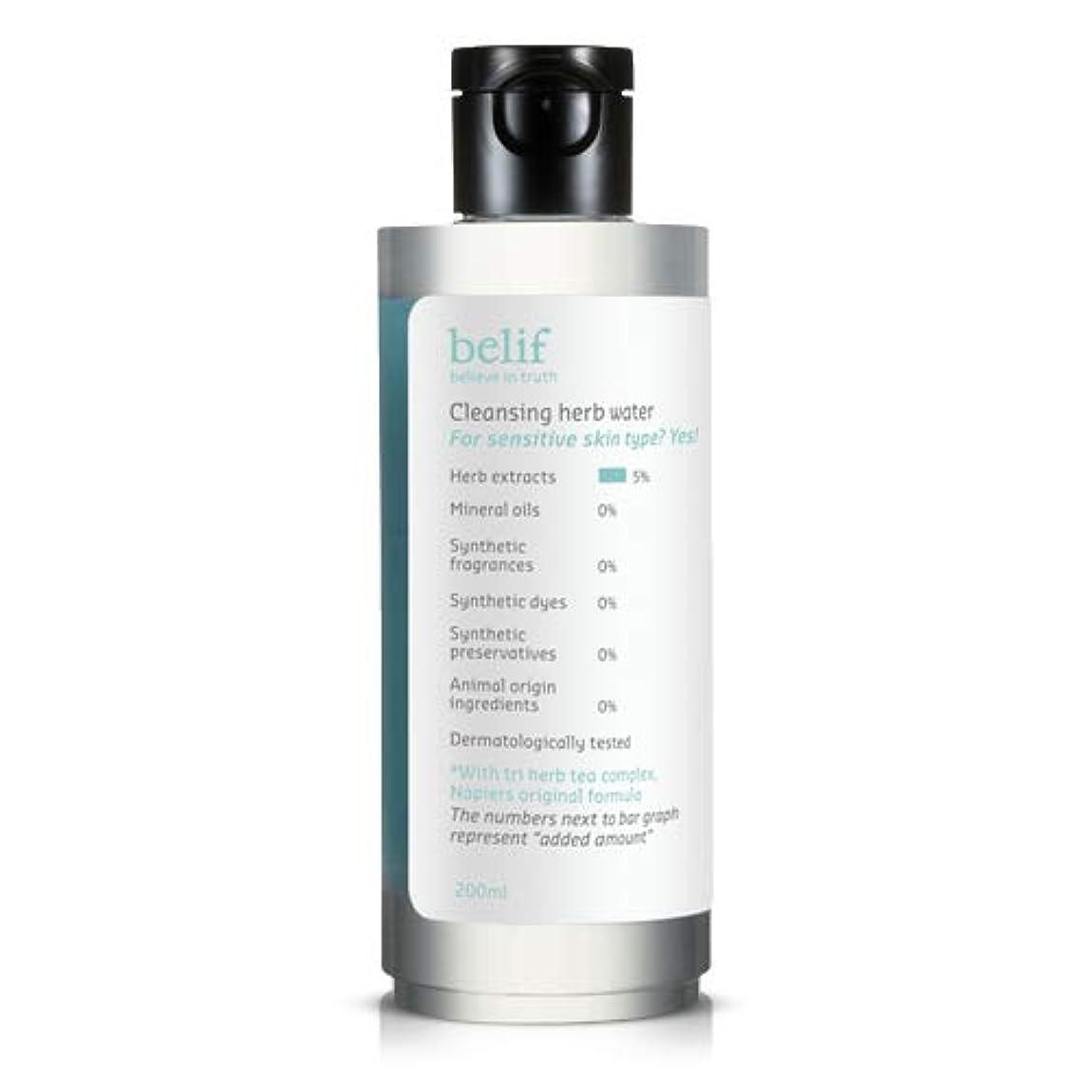 無数のグラマー対処[BELIF/ベリフ]クレンジングハーブウォーター(200ml)韓国の有名化粧品ブランドの人気クレンジングウォーター肌の洗浄スキンケア