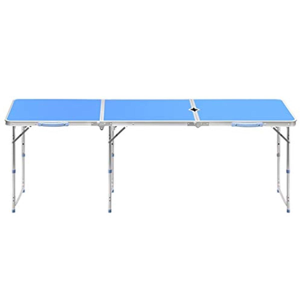 励起シリングラッドヤードキップリング1.8 M折りたたみテーブル+ 4個リップストップオックスフォード布スツール、アルミニウム合金ポータブル多機能傘穴ピクニックテーブル屋外 (色 : B)