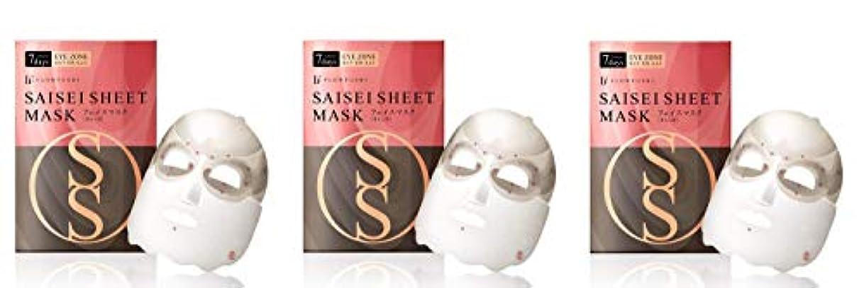 割り当てます動的秘書【3個セット】SAISEIシート マスク [目もと用] 7days 2sheets×3個
