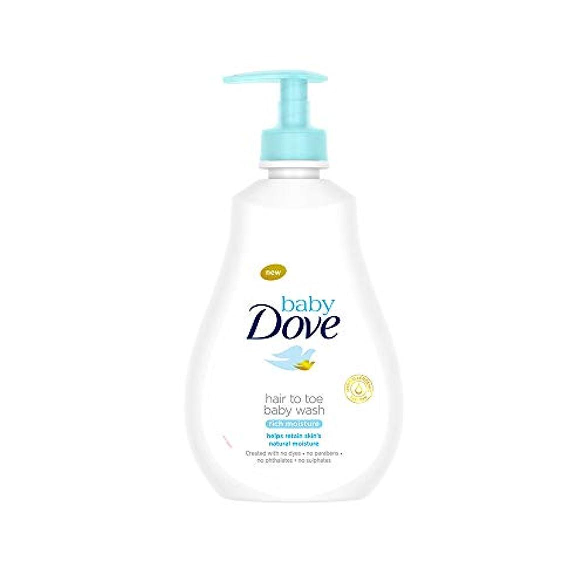 ファランクス真珠のようなその他Baby Dove Rich Moisture Hair to Toe Baby Wash, 400 ml