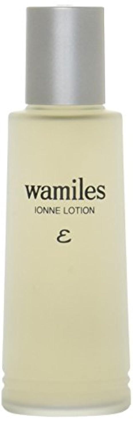 参照する人口前兆wamiles/ワミレス ベーシックライン イオンヌ ローション 100ml