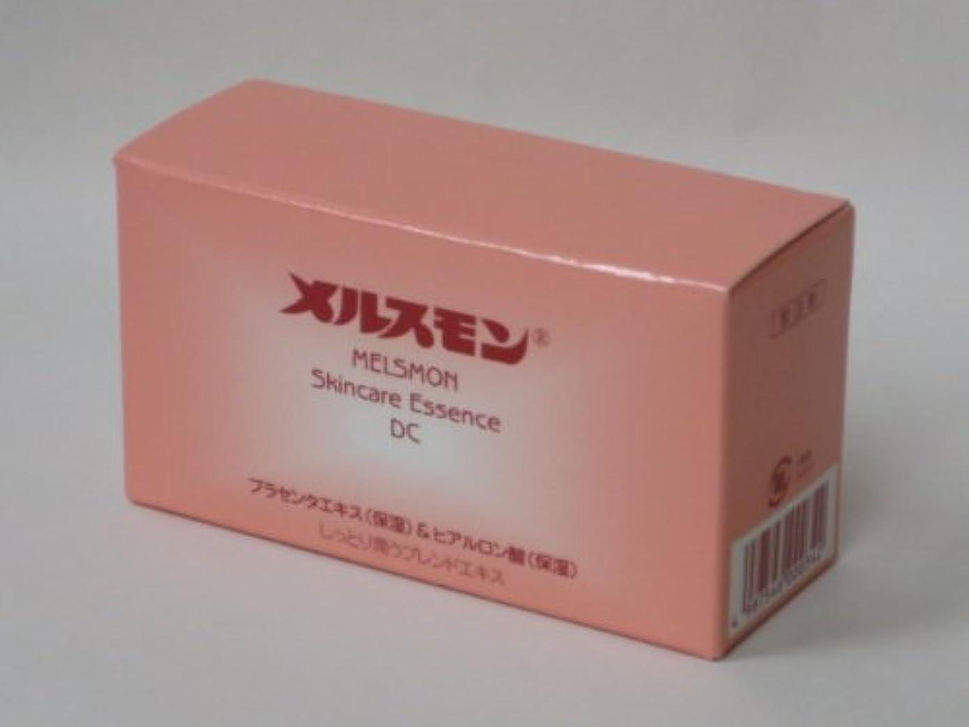 梨同行競うメルスモンスキンケアエッセンス10ml x 3×3箱