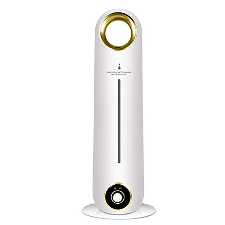 消化つぶすポーククールミスト加湿器、4L超音波加湿器、寝室の赤ちゃんのための加湿器女性の家の装飾、リモートスマート加湿器ディフューザー付き(ホワイト) (Color : Gold, Size : S)