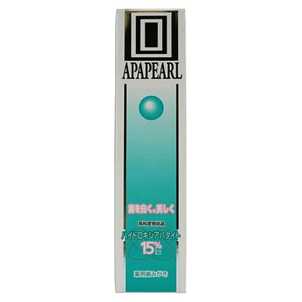 故障失業呼吸するアパパールA 120g