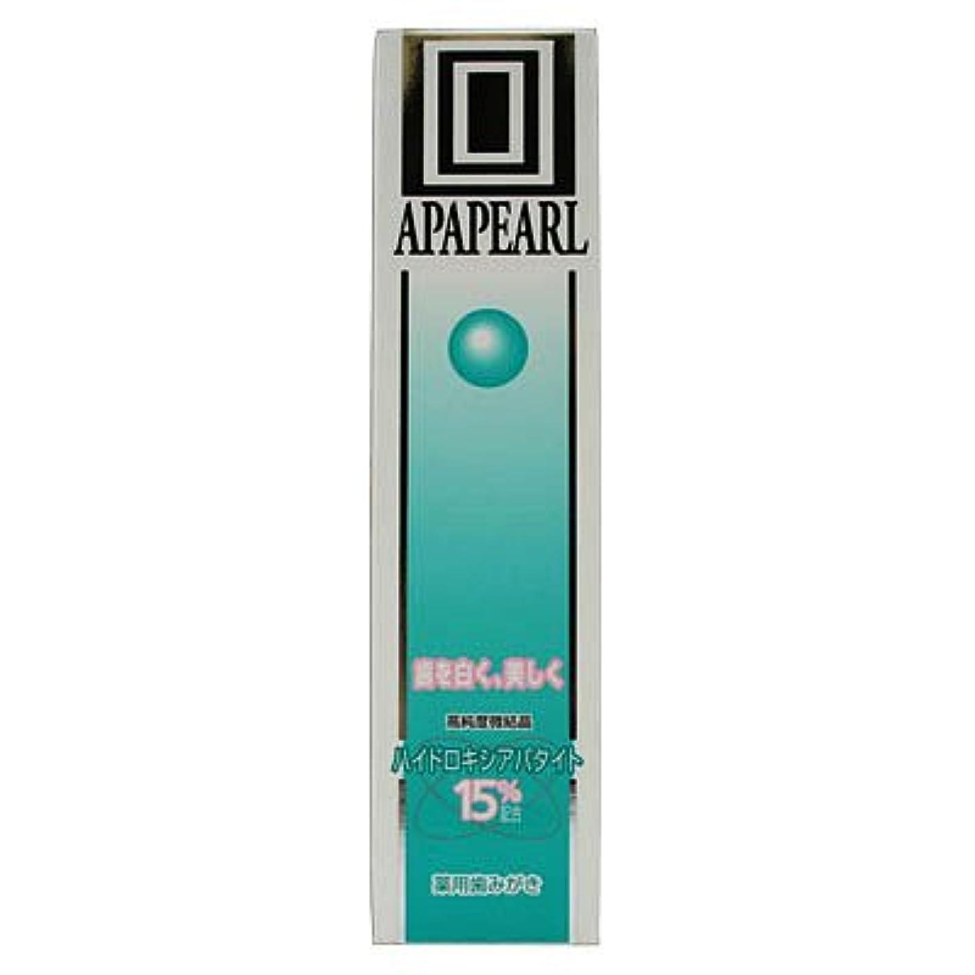 酸素ふりをする扇動アパパールA 120g