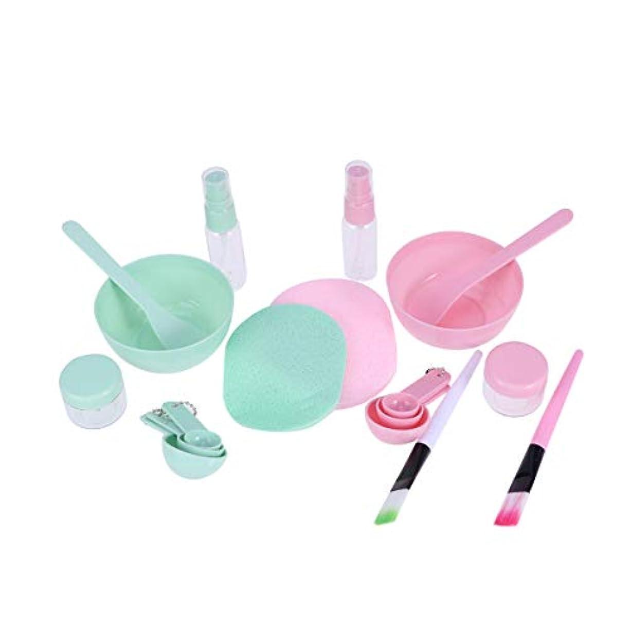 持っている長々と有効なLurrose 2セット/ 9個DIYフェイスマスクミキシングボウルセットフェイスマスクミキシングツールキット付きシリコンフェイスマスクブラシフェイシャルマスクボウルスティックヘラゲージパフ女性用(ピンク+グリーン)