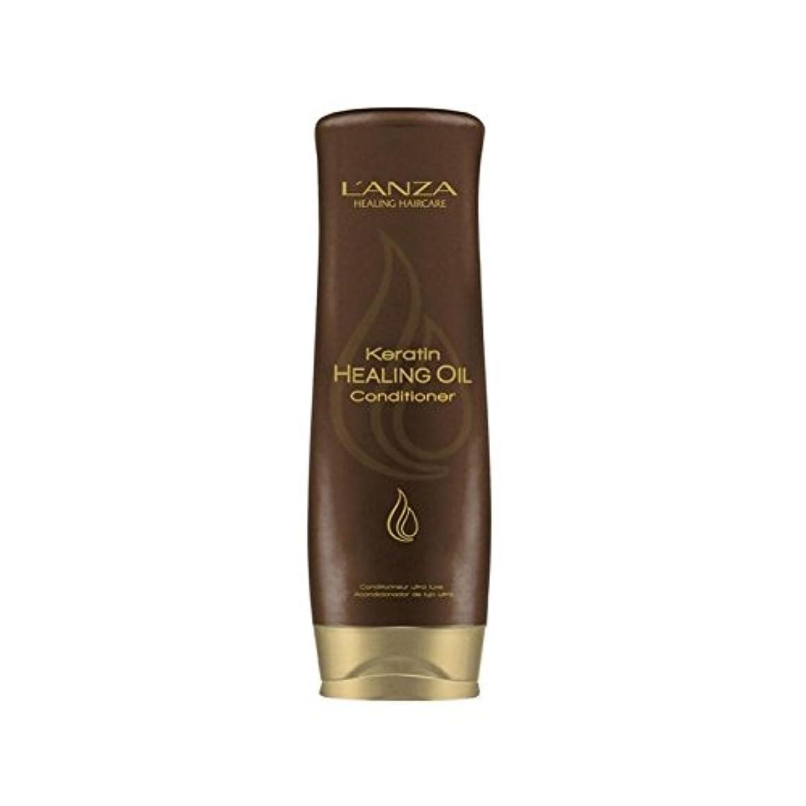 通路織機女将アンザケラチンオイルコンディショナー(250ミリリットル)を癒し x4 - L'Anza Keratin Healing Oil Conditioner (250ml) (Pack of 4) [並行輸入品]